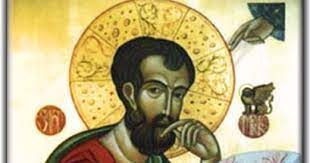 Photo of San Próspero de Aquitania, discípulo de San Agustín
