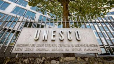 Photo of El Ché Guevara y la Unesco