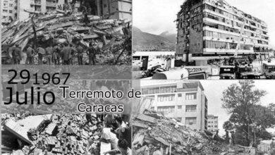 Photo of Se cumplen 54 años del Terremoto de Caracas que dejó más de 200 fallecidos