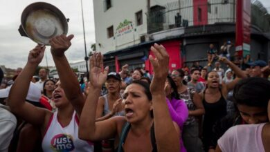 Photo of Cuba, crisis humanitaria