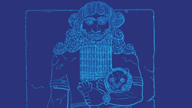 Photo of Gilgamesh: el hombre y los límites