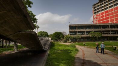 Photo of La defensa de la Universidad