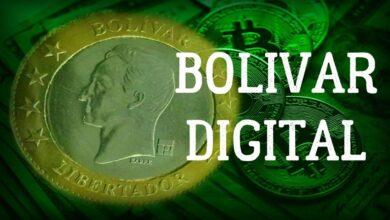 Photo of El Libertador y el Bolívar digital requieren una Venezuela libre