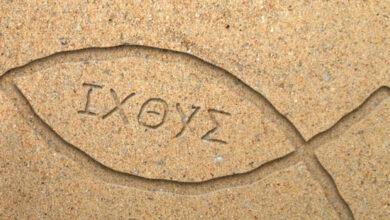Photo of ¿Por qué el símbolo de los primeros cristianos era un pez?