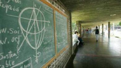 Photo of CIDH: Existe un deterioro de la autonomía universitaria venezolana