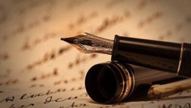 Photo of Un cura que escribió Historia