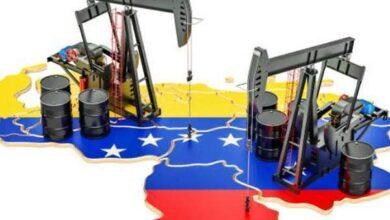Photo of ¿ Nuestro petróleo ?  Q.E.P.D