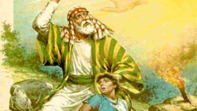 Photo of El Sacrificio de Abraham