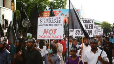 Photo of La sharía, ¿es un código legal como los demás?